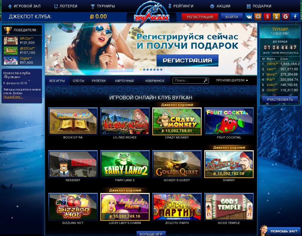 Партнерская программа игровые автоматы вулкан бездепозитные бонусы в игровых автоматах за регистрацию